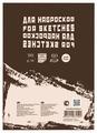 Скетчбук для эскизов и зарисовок на склейке Лилия Холдинг Sketches 21 х 14.8 см (A5), 90 г/м², 60 л.