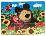 Кубики-пазлы Играем вместе Маша и Медведь 1321
