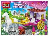 Конструктор ГОРОД МАСТЕРОВ Принцессы 2025 Карета принцессы