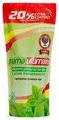 Mama Ultimate Концентрат для мытья посуды Зелёный чай