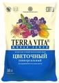 Грунт Terra Vita Живая земля универсальный цветочный 10 л.