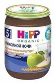 Каша HiPP Спокойной ночи молочный десерт пшеничный с яблоками и грушами (с 5 месяцев) 190 г