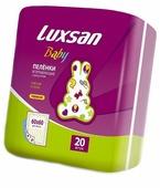Одноразовые пеленки Luxsan Baby 60х60