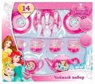 Набор посуды Играем вместе Принцессы Диснея NF2853-R