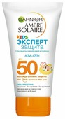 GARNIER Ambre Solaire детский солнцезащитный аква-крем SPF 50