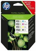 Набор картриджей HP C2P43AE