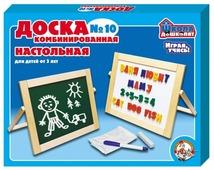 Доска для рисования детская Десятое королевство магнитно-маркерная №10 (00976)