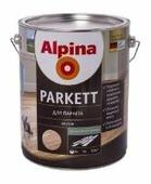 Лак Alpina Parkett глянцевый (5 л)