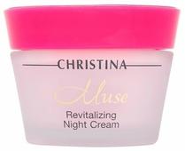 Christina Muse Revitalizing Night Cream Ночной восстанавливающий крем для лица, шеи и декольте