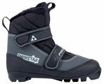Ботинки для беговых лыж Fischer Snowstar