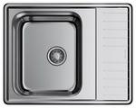 Врезная кухонная мойка OMOIKIRI Sagami 63 IN-L 63х50см нержавеющая сталь