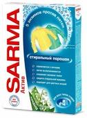 Стиральный порошок SARMA Актив Ландыш