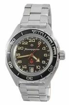 Наручные часы Восток 650541