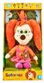 Мягкая игрушка Мульти-Пульти Барбоскины Лиза 23 см в коробке