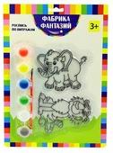 Набор для творчества Фабрика Фантазий Слон и тигр 400-59742 6 цв.