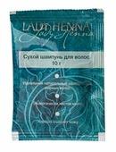 Lady Henna сухой шампунь-кондиционер для волос, 10 гр