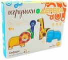 Магнитный конструктор Мир деревянных игрушек Магнитные фигуры Д005 Африканские животные