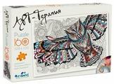 Пазл Origami Арт-терапия Филин (03049), 160 дет.