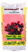 Грунт Селигер-Агро для бегонии и розы 2.5 л.