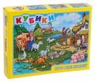 Кубики-пазлы Десятое королевство Кто где живет 00616