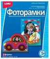 LORI Фоторамки - Машинка и кораблик (НР-002)