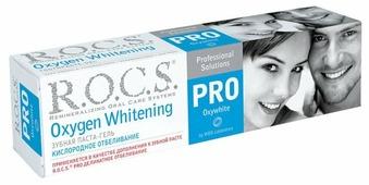 Зубная паста R.O.C.S. Pro Кислородное отбеливание