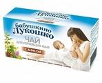 Чай Бабушкино Лукошко