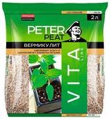 Вермикулит PETER PEAT Vita Line 2 л.