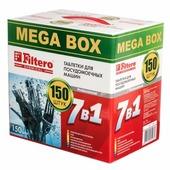 Filtero 7 в 1 таблетки для посудомоечной машины