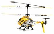Радиоуправляемый вертолет Syma S107H Red