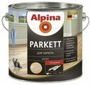 Лак Alpina Parkett глянцевый (2.5 л)