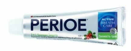 Зубная паста Perioe Active Breath Care Свежесть трав