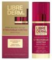 Крем Librederm Стволовые клетки винограда эксперт Anti-Age для лица, шеи и декольте 40+ 50 мл
