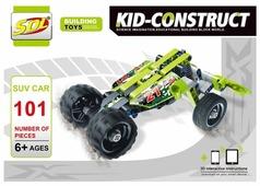 Конструктор Sdl Kid Construct 2018A-6 Кроссовер зеленый