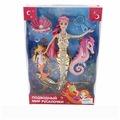 Кукла Shantou Gepai Подводный мир 180-1