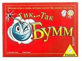 Настольная игра Piatnik Тик Так Бумм 2016