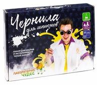 Набор Инновации для детей Юный химик. Чернила для шпионов