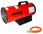 Газовая тепловая пушка СПЕЦ IGE-15 (15 кВт)