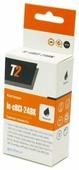Картридж T2 IC-CBCI-24BK