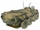 Сборная модель ZVEZDA Российский бронетранспортер БТР-80 (3558) 1:35