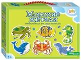 Набор пазлов Step puzzle Baby Step Морские жители (70122)