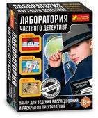 Игровой набор RANOK CREATIVE Лаборатория частного детектива