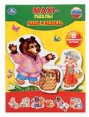 Набор пазлов Умка Maxi Маша и медведь (4690590124697)
