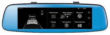 Видеорегистратор SHIFT V7.0 4G, 2 камеры, GPS