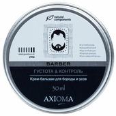 Axioma Крем-бальзам для бороды и усов Густота и Контроль