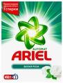 Стиральный порошок Ariel Белая роза (автомат)