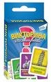 Настольная игра Dream Makers Викторина. Cards (1612H) 30 карточек