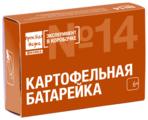 Набор Простая Наука Картофельная батарейка 314