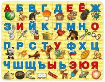 Пазл Десятое королевство Азбука с Машей и Медведем (01434), 24 дет.