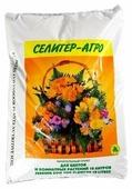 Грунт Селигер-Агро для цветов и комнатных растений 2.5 л.